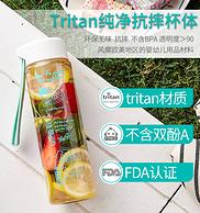 Tritan材质 不含双酚A:美国 unibott 优道 随手杯 550ml