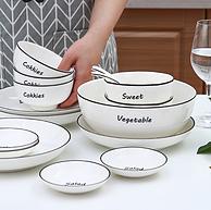右一家居 北欧简约黑线碗盘陶瓷餐具组合