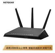 今日结束:Netgear 美国网件 双频无线路由器 R7000P