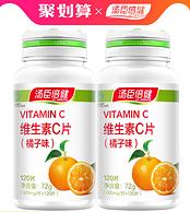 4倍差价 提高免疫力:汤臣倍健 VC咀嚼片 120片x2瓶
