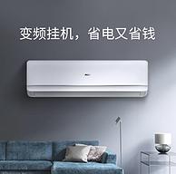 24日0点:APF变频技术+环保新冷媒R410a,AUX 奥克斯 KFR-35GW/BpNFW+3 正1.5匹 壁挂式空调