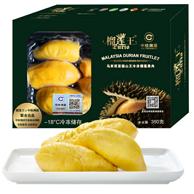 2件 榴莲王 马来西亚 猫山王D197 冷冻榴莲肉 350g礼盒装