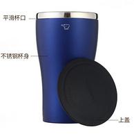 Zojirushi 象印 SX-DR/DQ AD 不锈钢保温随行杯 450ml
