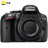 高性价比入门单反:Nikon 尼康 D5300 单反数码相机