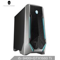 29日0点、新品:雷神 911黑武士Ⅱ 游戏主机(i5-9400、8G 、GTX1660Ti 6G、1T+256G NVMe)