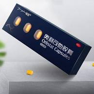 小神价!肥胖非处方药、放屁崩油:3粒x5盒 雅塑 奥利司他 排油胶囊