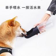 漫威联名,Petkit 小佩 宠物 随行喝水杯400ml