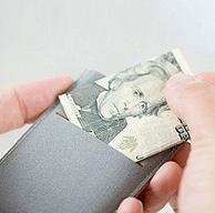 BANANA 超薄抽拉式迷你钱包