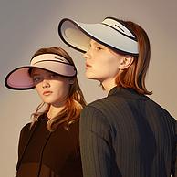 UPF50+,蕉下 大沿防紫外线遮阳帽