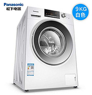 Panasonic松下 XQG90-NKTCL 变频滚筒洗衣机 9kg