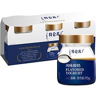 115gx3罐x8件 +赠品,蒙牛 特仑苏 原味  风味酸奶酸牛奶
