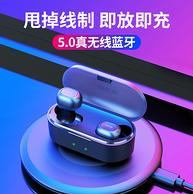 蓝牙5.0+无线充电仓可充电8次:QCY  升级版 真无线蓝牙耳机 T1S