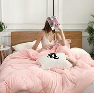 21點 限1小時 水星家紡旗下: 百麗絲 夏季保暖被芯 1.5x2.1m 2斤