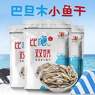 台湾休闲零食 亮欣 巴旦木小鱼干 100g