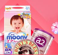 苏宁国际 母婴专场 宝宝用品
