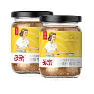 母亲牌 咖喱牛肉酱220gx2瓶