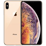 再降100!Apple 苹果 iPhone XS Max 智能手机 64G/256G