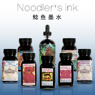 你听说过可以防弹的墨水吗?Prime会员、12色可选: Noodler's Ink 鲶鱼牌 墨水 90ml