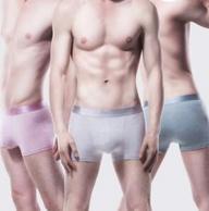 降25!93%旗舰级高支兰精莫代尔:猫人 男无痕平角内裤 3条