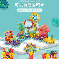 4.9分好评:达拉 蘑菇钉儿童积木拼装玩具 168颗粒