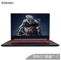 历史低价: Shinelon 炫龙 T3TI-780S5N 15.6英寸游戏笔记本电脑 (i7-9750H、8GB、512GB、GTX1660Ti 6GB)