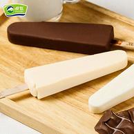 沃尔玛有售、100%生牛乳、不加水:20支 田牧 香草巧克力 雪糕10支+银钻牛奶味 雪糕10支