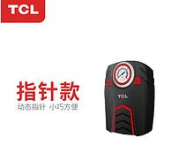 降10元 不再担心车胎没气:TCL 车载便携式充气泵 TD