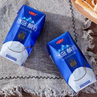 三元 冰岛 常温酸奶200gx24盒x2件