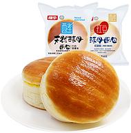 4.9分 无防腐剂 短保:桃李 天然酵母面包600g~640g 多口味