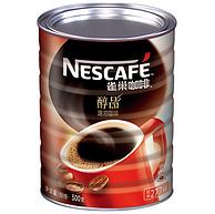 每罐可冲277杯,Nestlé 雀巢 醇品 速溶咖啡 500gx3件