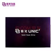 国产固态新上市~紫光存储 S100 SATA3.0 2.5英寸固态硬盘 240GB