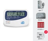 史低款 4.9分!九安 上臂式电子血压计 KD-322