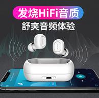 蓝牙5.0+分体式+真无线+电池仓:QCY 真无线蓝牙耳机 T1