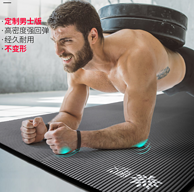 加寬加厚!奧義 多功能健身瑜伽墊 185x80x1cm