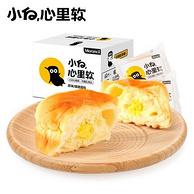 小白心里软 原味/酸奶味 暖暖面包520g