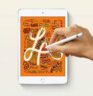 值哭!苹果 新iPad mini 7.9寸平板 64G