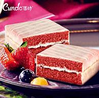 2斤 4.9分:唇动 红丝绒双莓味夹心蛋糕