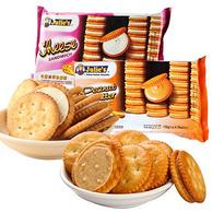 马来西亚进口:茱蒂丝 花生酱夹心饼干135gx4包