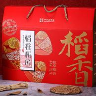 中华老字号,稻香村 8粽8味+4鸭蛋 礼盒装1320