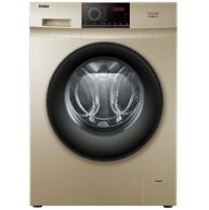 20点开始: Haier 海尔 EG90B209G 9kg 变频滚筒洗衣机