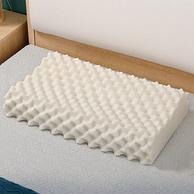 10点:2件 泰国 Nittaya 妮泰雅 天然乳胶枕