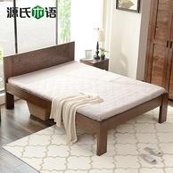 11日0点、销量TOP1:源氏木语 纯实木 白橡木床