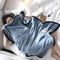 560g:眠度 午睡毯子 100x150cm