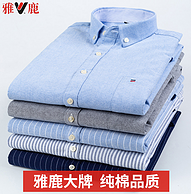 透气+不起球+不褪色:雅鹿 牛津纺格子衬衫
