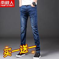 4.9分 买1送1:南极人 夏季款弹力牛仔裤