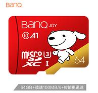 今日结束 0.6元/G:BanQ Class10 TF存储卡 64G