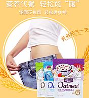 香醇牛奶+美味燕麦,澳氏优麦 水果牛奶高钙麦片 35gx10包