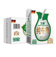 Lacheer 兰雀 高钙优蛋白脱脂纯牛奶 200mlx24盒x3件