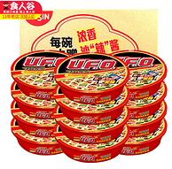 124gx12碗:日清 5口味 UFO飞碟炒面 速食拌面