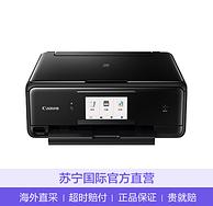 扫描+复印+打印:Canon 佳能 彩色喷墨一体机 TS8020